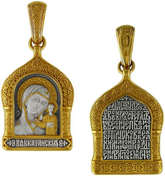 Virgin of Kazan Pendant, Russia