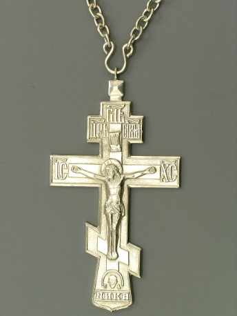 Russian Orthodox Priest Cross, Tsar Nicholas II
