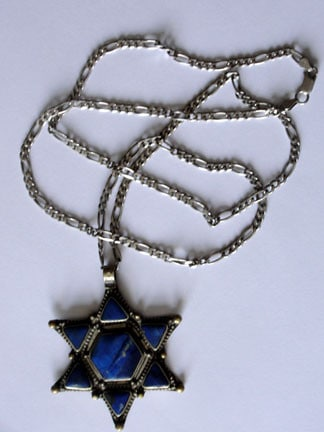 Antique Star of David, ca. Late 18th Century